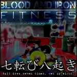 blood and iron fitness 315 motivation poster logo down 7 up 8